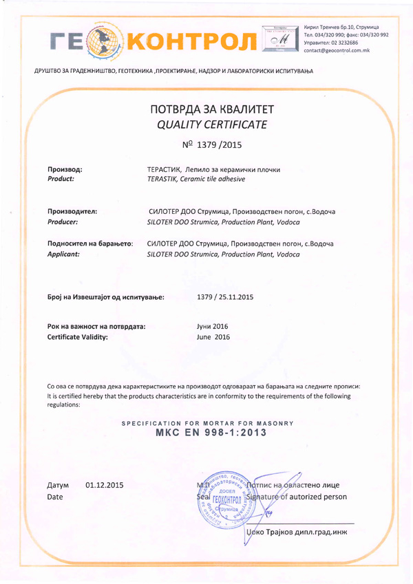sertifikat-3